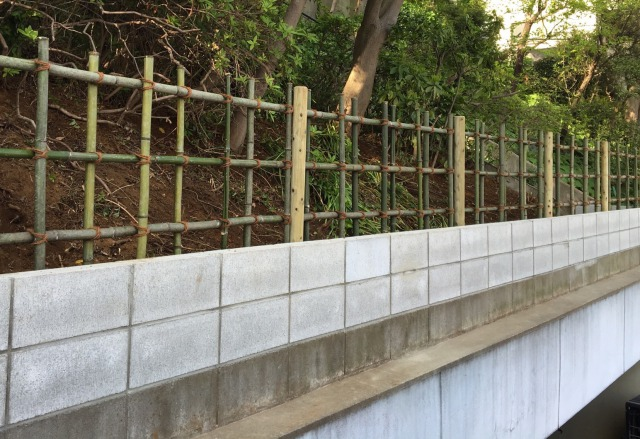 s_fence2